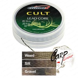 Ледкор Climax Cult Leadcore 10 m, 25 lbs, 12 kg, gravel