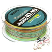 Шнур Varivas Avani Light Jigging 200m 0.6 12.1lb