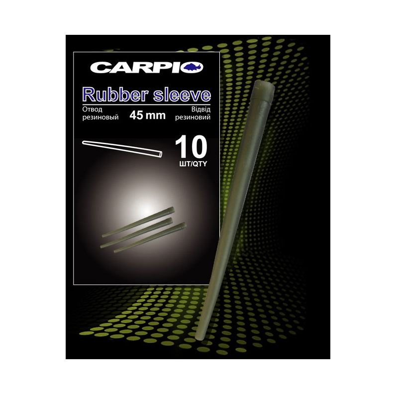 Конус Противозакручиватель Carpio Rubber Sleeve 45мм.