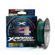 Шнур YGK X-Braid Upgrade X4 3 Color 150m