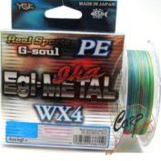 Плетенный шнур YGK G-Soul Egi-Metal 150м-0.6-12lb 4,9кг