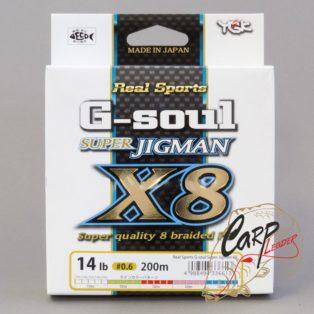 Плетенный шнур YGK G-Soul Super Jigman X8 200m 0.6-14lb