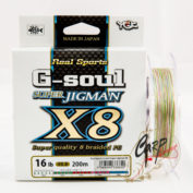 YGK G-Soul Jigman X4 0,8 200 м.