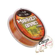 Шнур PROLogic Marker Braid 0.19mm 20lbs 200m