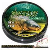 Лидкор Katran Piton 45Lb 10 м — камуф. зелёный