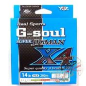Плетенный шнур YGK G-Soul Super Jigman X4 200m 0.8 0.148 mm 14 lb 6.4 kg