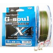 Плетенный шнур YGK G-Soul Super Jigman X4 200m 1.0 0.165 mm 18 lb 8.2 kg