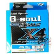 Плетенный шнур YGK G-Soul Super Jigman X4 200m 1.5 0.205 mm 25 lb 11 kg