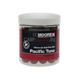 Бойлы плавающие CCMoore Pop Up Pacific Tuna 15 mm на основе тихоокеанского тунца
