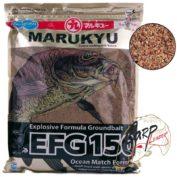 Прикормка Marukyu EFG 150 900g