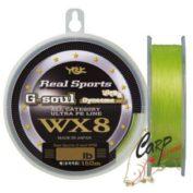 Плетенный шнур YGK G-Soul WX8 150 m- 1.2-20lb 9,1кг