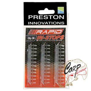 Стопора Preston Innovations Preston Rapid Quick Stops