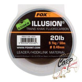 Флюрокорбоный материал Fox Edges Illusion Trans Khaki 0.40mm 50mt