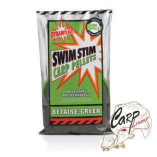 Пеллетс Dynamite Baits 900 гр. Swim Stim Betaine 8 мм. зелёная