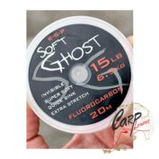 Флюрокарбон ESP Soft Ghost Fluorocarbon 15lb 20