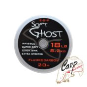 Флюрокарбон ESP Soft Ghost Fluorocarbon 18lb 20