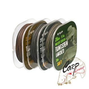 Поводковый материал ESP Tungsten Loaded 20lb Weed Soft 10mt утяжеленный вальфрамом