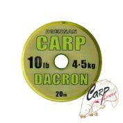 Поводковый материал Drennan Carp Dacron 10lb 4.5kg 20m