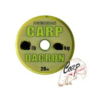 Поводковый материал Drennan Carp Dacron 15lb 6.8kg 20m