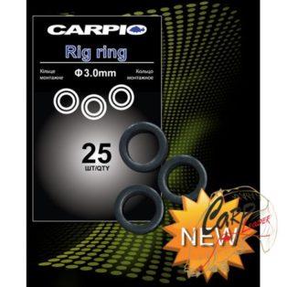 Кольцо Круглое Carpio Rig Ring 3