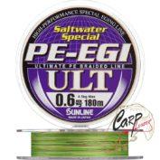 Шнур Sunline PE-EGI Ult 120м 0.8/0.148 мм 6.0кг/13Lb
