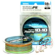 Шнур плетеный Varivas Avani Light Jigging 200м. 0