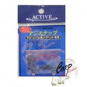 Застежка Active Aji Snap № SS 22шт