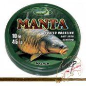 Поводковый материал Katran Manta Brown 45lb 10 м