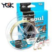 Плетенный шнур YGK G-Soul Super Jigman X4 200m 0.6 0.127 mm 12 lb 5.4 kg