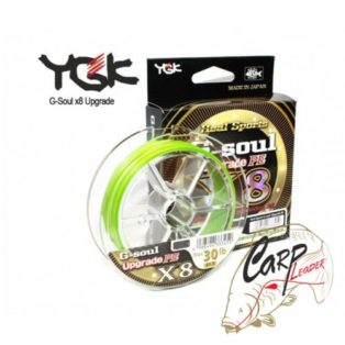 Плетенный шнур YGK G-Soul Upgrade 150m 1,5 0.205 mm 30 lb 14 kg