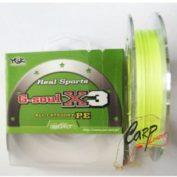 Плетенный шнур YGK G-Soul X3 150m-1.0- 16lb 7,3кг