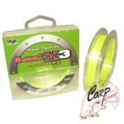 Плетенный шнур YGK G-Soul X3 150m-1.2- 20lb 9,1кг