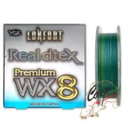 Плетенный шнур YGK Real Detex Premiam WX8 150m -0.3 10lb