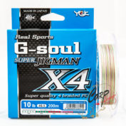 YGK G-Soul Jigman X4 0,5 200 м
