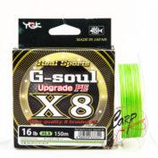 YGK G-Soul Upgrade X8 0,8 150 м.