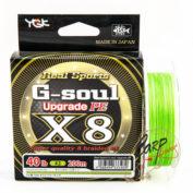 YGK G-Soul Upgrade X8 2 200 м.
