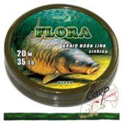 Поводковый материал Katran Flora 35Lb 20 м