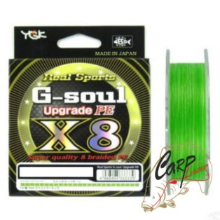 Плетенный шнур YGK G-Soul Upgrade 150m 1