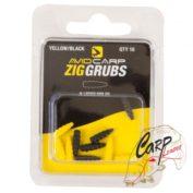 Набор насадок на крючок в виде личинок для фиксации волоса Avid Carp Avid Zig Grub Kit