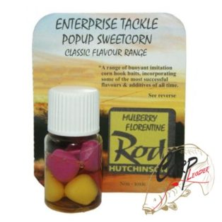 Искусственная плав. кукуруза Enterprise Tackle Classic Popup Sweetcorn Range- Hutchinson Mulberry Fl