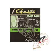 Крючки Gamakatsu G-Carp Hump Back №08