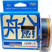 Плетенный шнур YGK Veragass X4 PE 200m -1.0 -18 lb