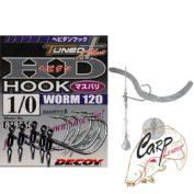 Крючок Decoy одинарный Worm 120 1/0 5 шт.