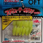Съедобная резина OFT Fat Screw Tail Grub FG3-1.5
