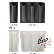 Держак для трех удилищ на ящик Taka Rod Stand T-96 Triple-Black x25,5х3,2