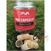 Капсулы PVA Fishing Tackle 10 PVA Capsules Chilli Flavour Brown