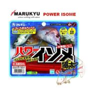 Силиконовые приманки Marukyu Power Isome X Large Luminous lemon