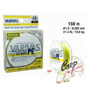 Шнур плетеный Varivas High Grade PE 150 m 1.5 Yellow