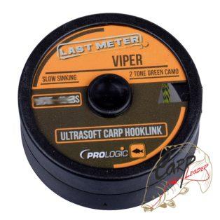 Поводковый материал PROLogic Viper Ultrasoft 15m 25lbs
