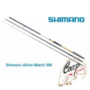 Удилище Shimano Alivio CX Match 390 3 PCS